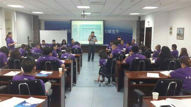云南大学总裁班赴山东大学游学之旅